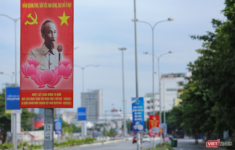 Ảnh: Có một Đà Nẵng rất khác trong ngày Tết Độc lập 2021 ảnh 2