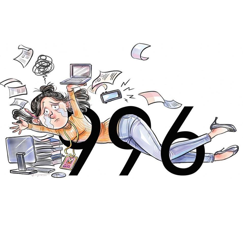 Tại sao người lao động không vui vẻ khi chế độ làm việc 996 bị hủy? ảnh 3