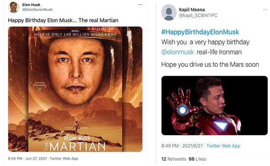 Cuộc đời lừng lẫy nhưng gây tranh cãi của Elon Musk ở tuổi 50 ảnh 1
