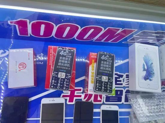 Thời đại của điện thoại thông minh, những ai còn sử dụng điện thoại phổ thông? ảnh 3