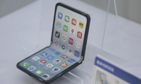 Apple trở thành biến số lớn nhất trên thị trường điện thoại màn hình gập ảnh 1