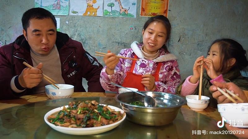 Vì sao nhiều phụ nữ nội trợ Trung Quốc lại thích làm video ngắn đăng lên mạng xã hội? ảnh 4