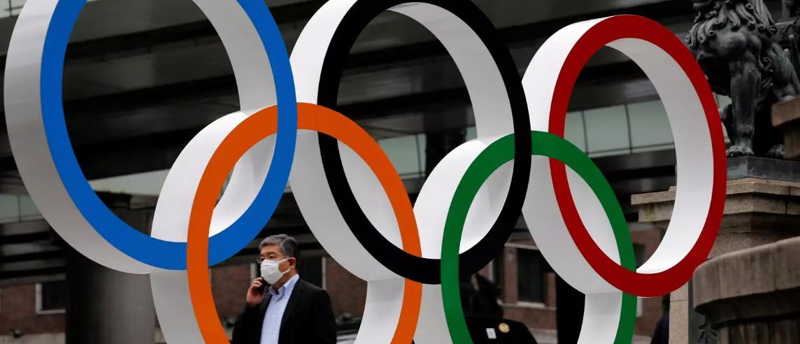 Thế vận hội Tokyo 2020 khiến Nhật Bản lỗ nặng như thế nào? ảnh 1