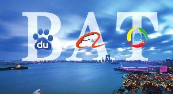 Baidu, Alibaba và Tencent đã thay đổi Internet như thế nào? ảnh 1