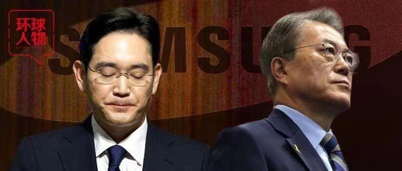 """Đằng sau việc """"Thái tử Samsung"""" được ân xá: Drama Hàn với danh nghĩa cứu vãn nền kinh tế đất nước? ảnh 1"""