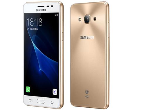 Smartphone Samsung Galaxy J3 Pro - bình cũ rượu mới ảnh 1