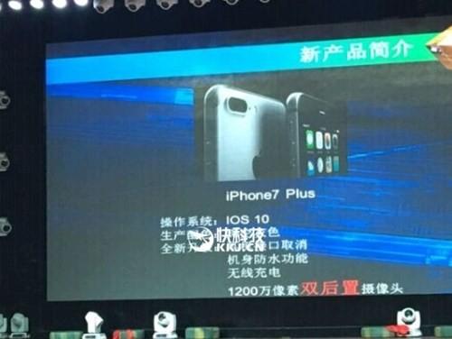 iPhone 7 Plus hỗ trợ sạc không dây và chống nước? ảnh 1