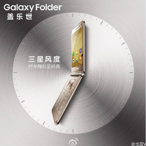 Rò rỉ hình ảnh smartphone nắp gập Samsung Galaxy Folder 2 ảnh 1