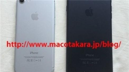 iPhone 7: Giá từ 790 USD, không có bản 64GB ảnh 7