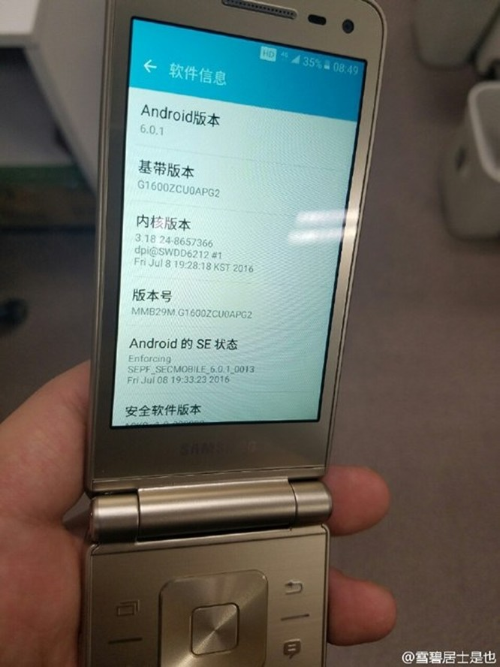 Lộ ảnh thực tế smartphone nắp gập Galaxy Folder 2 ảnh 3