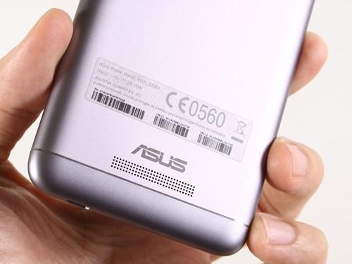 Cận cảnh smartphone Asus ZenFone 3 Max ảnh 8