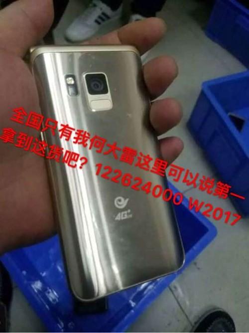 Smartphone nắp gập cao cấp của Samsung sắp ra mắt ảnh 1
