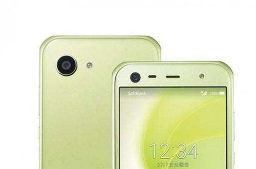 Sharp ra mắt điện thoại Aquos Xx3 mini ảnh 3