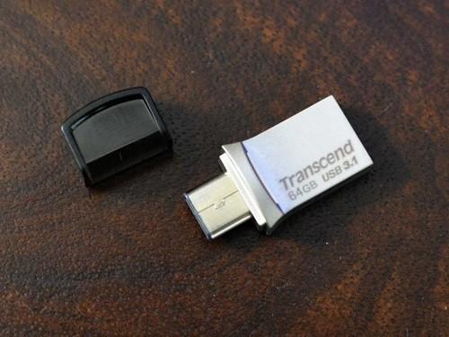 Top 5 ổ lưu trữ USB 2-trong-1 cho người dùng di động ảnh 2