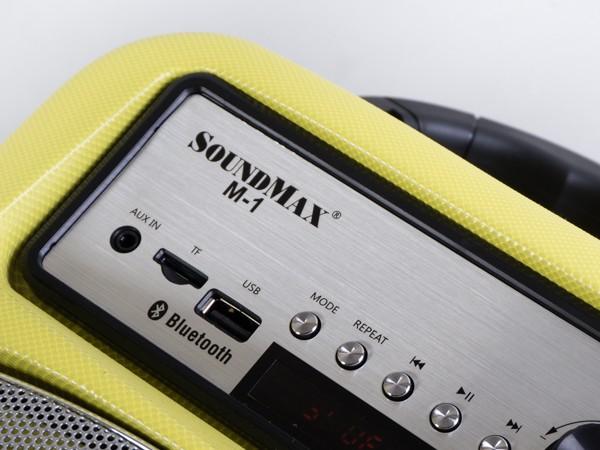 Cận cảnh loa di động đa năng Soundmax M-1 ảnh 7