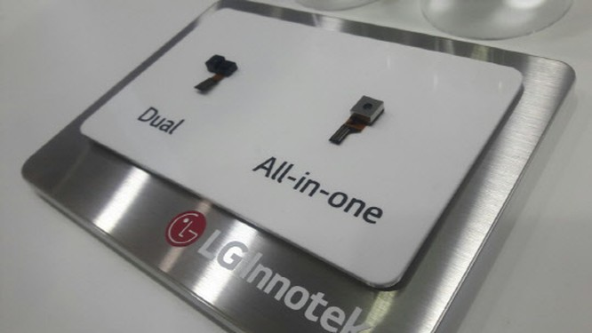 LG G6 hỗ trợ bảo mật bằng võng mạc mắt ảnh 1