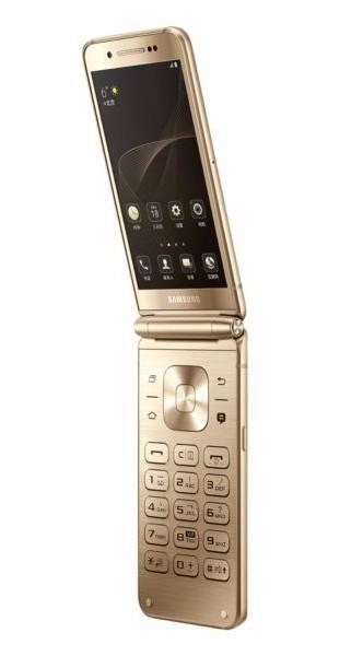 Ngắm smartphone nắp gập Samsung vừa ra mắt ảnh 4