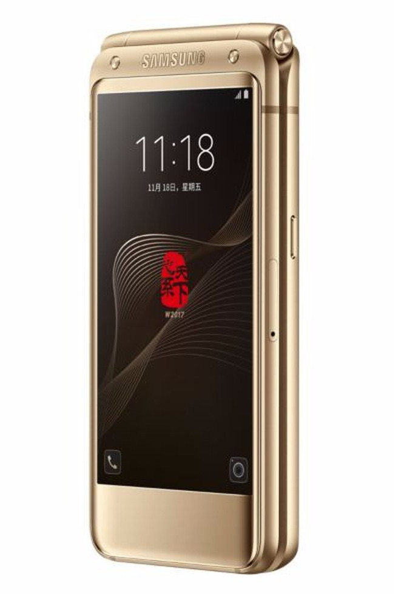 Ngắm smartphone nắp gập Samsung vừa ra mắt ảnh 1