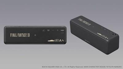 Sony phát hành trọn bộ game và phụ kiện Final Fantasy XV ảnh 2