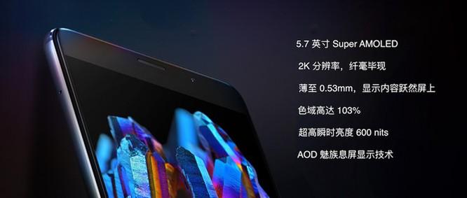 Meizu Pro 6 Plus ra mắt: Màn hình 2K, chip Exynos 8890 ảnh 3