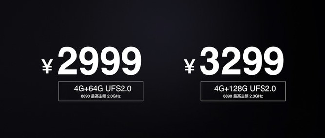 Meizu Pro 6 Plus ra mắt: Màn hình 2K, chip Exynos 8890 ảnh 4