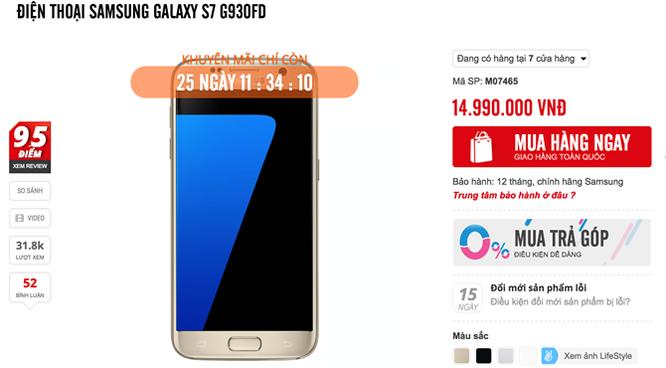 Galaxy S7/S7 edge giảm giá cả triệu đồng chào giáng sinh ảnh 2