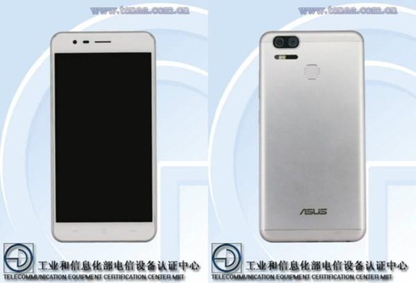 Lộ diện smartphone camera kép Asus ZenFone 3 Zoom ảnh 1