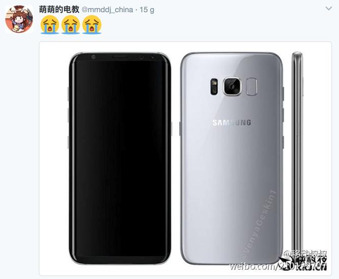 Galaxy S8 lộ giá bán 943 USD, đắt hơn iPhone 7 ảnh 1