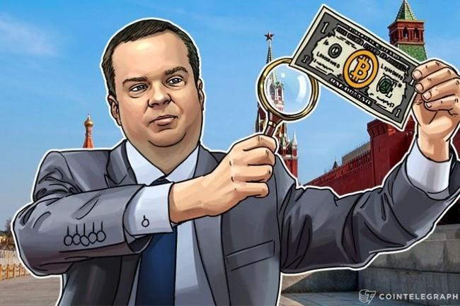 Quan điểm trái chiều của Nga và Mỹ về công nghệ Blockchain và Bitcoin ảnh 2