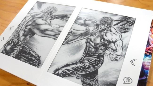 Sách điện tử dành cho tín đồ manga ảnh 1