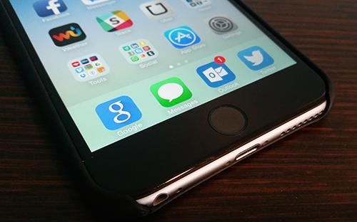 Microsoft đang tấn công iPhone từ bên trong ảnh 2