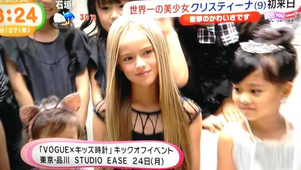 """Siêu người mẫu nhí Nga làm """"điêu đứng"""" giới truyền thông Nhật Bản ảnh 1"""