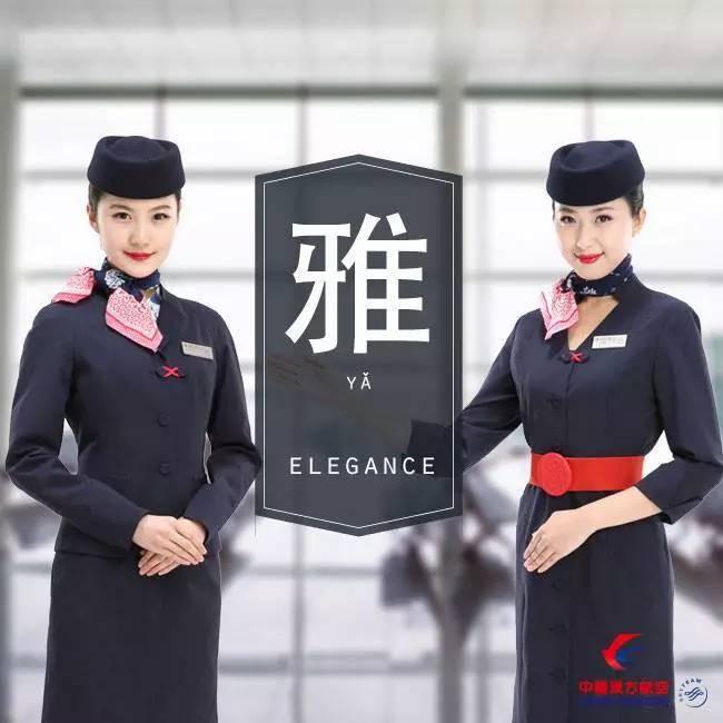 Những nữ tiếp viên hàng không xinh đẹp nhất thế giới ảnh 11
