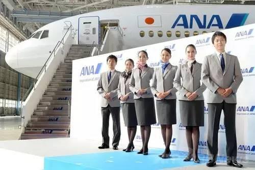Những nữ tiếp viên hàng không xinh đẹp nhất thế giới ảnh 21