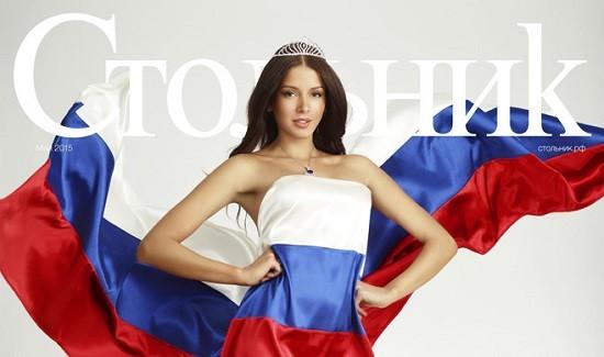 Những kỷ lục của cuộc thi Hoa hậu thế giới 2015 ảnh 5