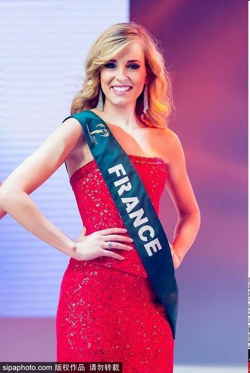 Rực rỡ 86 người đẹp tham gia Hoa hậu Trái đất 2015 ảnh 11