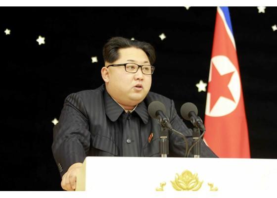 Kim Jong Un mở đại tiệc mừng phóng vệ tinh thành công ảnh 1