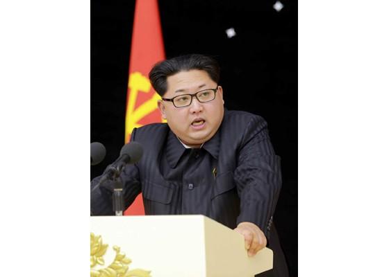 Kim Jong Un mở đại tiệc mừng phóng vệ tinh thành công ảnh 2