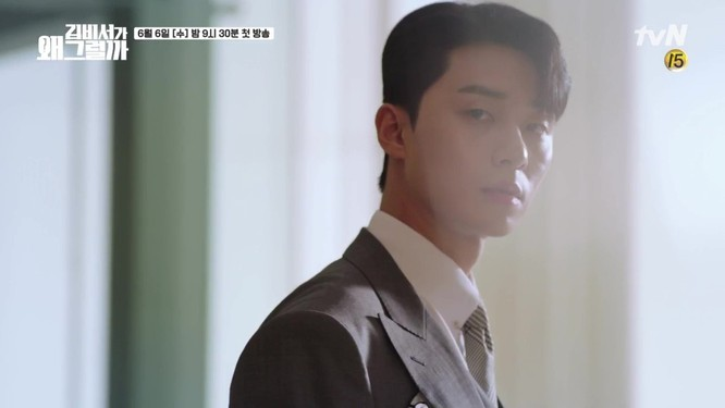 """Park Seo Joon tái xuất hài hước trong Teaser phim """"Thư ký Kim sao vậy?"""" ảnh 1"""