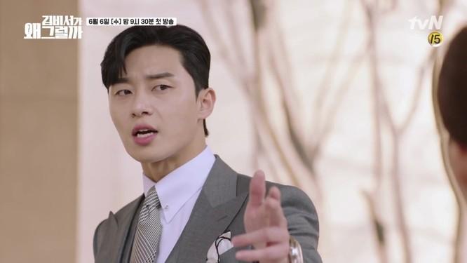 """Park Seo Joon tái xuất hài hước trong Teaser phim """"Thư ký Kim sao vậy?"""" ảnh 10"""