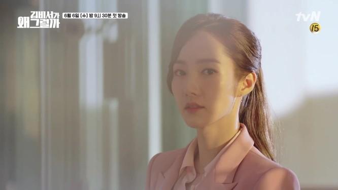"""Park Seo Joon tái xuất hài hước trong Teaser phim """"Thư ký Kim sao vậy?"""" ảnh 2"""