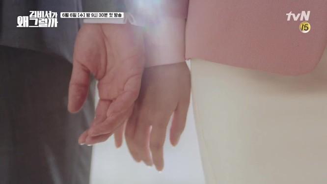 """Park Seo Joon tái xuất hài hước trong Teaser phim """"Thư ký Kim sao vậy?"""" ảnh 3"""