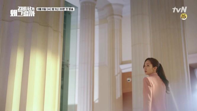 """Park Seo Joon tái xuất hài hước trong Teaser phim """"Thư ký Kim sao vậy?"""" ảnh 4"""