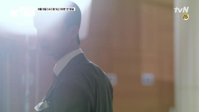 """Park Seo Joon tái xuất hài hước trong Teaser phim """"Thư ký Kim sao vậy?"""" ảnh 5"""