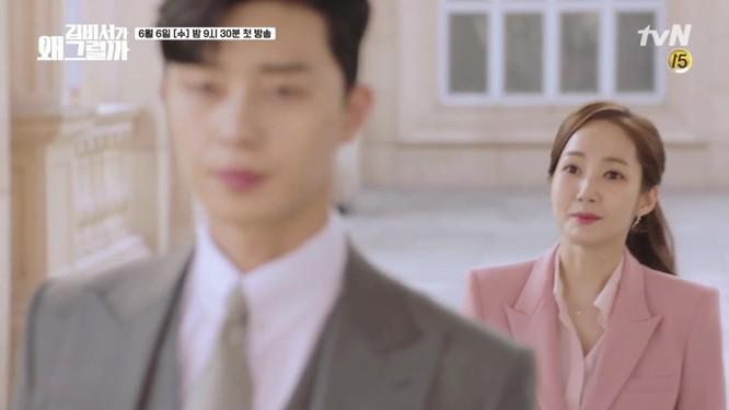 """Park Seo Joon tái xuất hài hước trong Teaser phim """"Thư ký Kim sao vậy?"""" ảnh 6"""