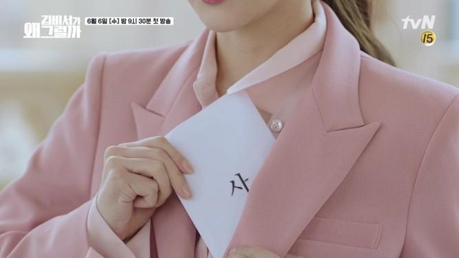 """Park Seo Joon tái xuất hài hước trong Teaser phim """"Thư ký Kim sao vậy?"""" ảnh 8"""