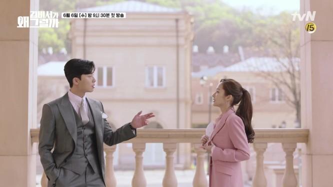 """Park Seo Joon tái xuất hài hước trong Teaser phim """"Thư ký Kim sao vậy?"""" ảnh 9"""