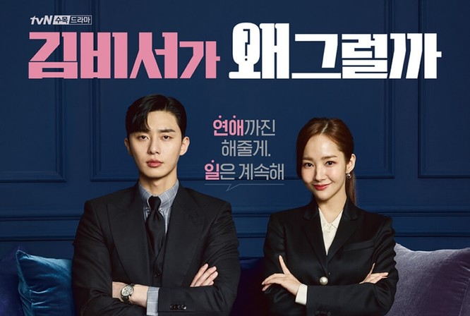 5 bộ phim Hàn đang gây sốt bạn phải xem ngay ảnh 5