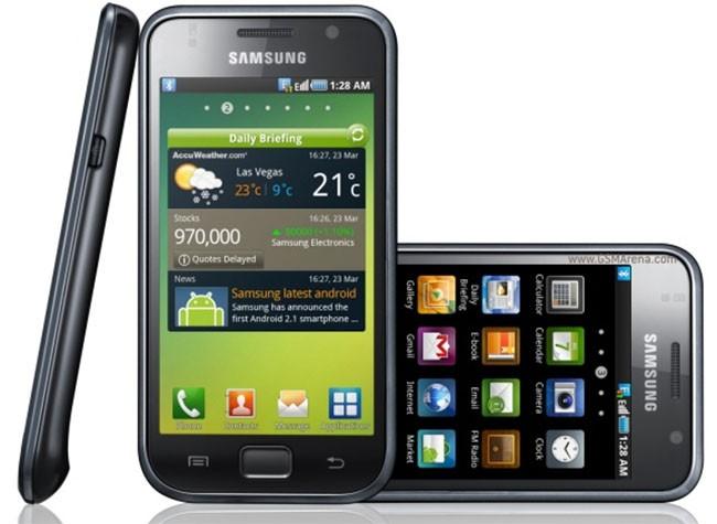 Câu chuyện về dòng Galaxy S ít ai biết đến ảnh 1