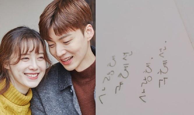Bức ảnh mà Goo Hye Sun đăng trên Instagram kèm dòng chú thích kia là nét chữ viết tay có nội dung